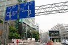 首都高速道路 中央環状新宿線 松見坂立坑 建設現場見学