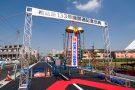 東京都市計画道路補助第133号 記念式典