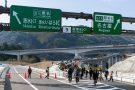 中部横断自動車道静岡県内区間開通記念 新清水ジャンクションを歩こう!